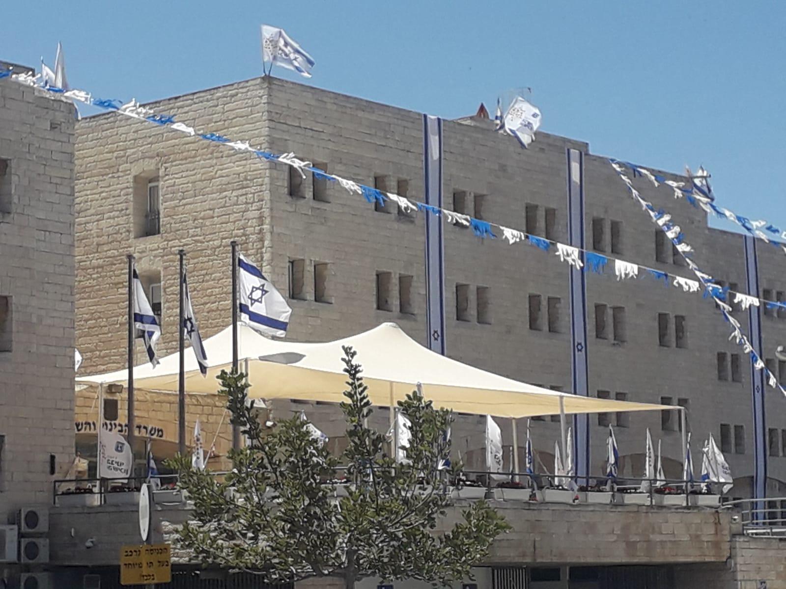 הצללה לאירוע בירושלים